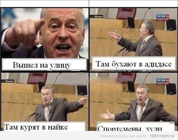 ВсЕм НаПлЕвАтЬ!!!!!!!! | ВКонтакте