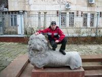 Динис Романенко, 25 ноября 1995, Чернигов, id103677254