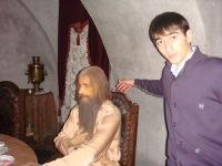 Vilson Myrudyan, 14 мая 1992, Иркутск, id118339261