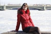 Елена Мельничук(Загородняя), 8 сентября , Красноярск, id19155218
