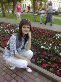 Нина Шевченко, Кубинка
