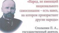 Александр Задоров, 3 июня 1981, Рязань, id5660286
