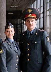 Павел Вишняков и Наталья Юнникова | ВКонтакте