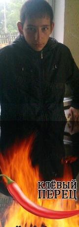 Фарит Гайнанов, 4 января 1998, Кривой Рог, id132632559