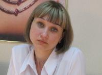 Анастасия Шевлякова, 25 августа , Рубцовск, id172645489