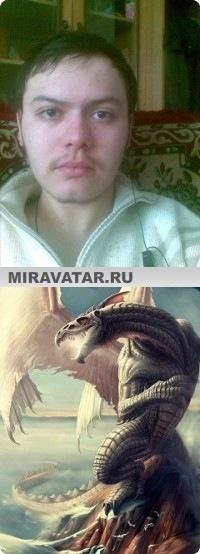 Руслан Муратов,