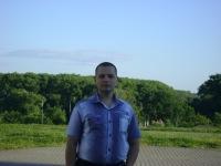 Андрей Щербина, 23 декабря 1983, Чернигов, id4114866