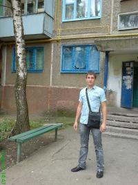 Евгений Ковальчук, 18 октября 1992, Старый Оскол, id42807666