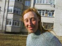 Марина Зеленова, 7 ноября 1986, Самара, id50370136