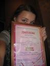 Фото Екатерины Коваленко №3