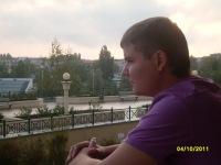 Александр Керекеша, 19 января 1989, Самара, id30304169