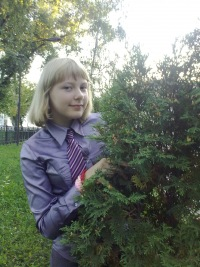 Алина Гладких, 6 сентября 1990, Москва, id129398029
