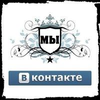 Владик Константинов, 21 июля 1986, Тверь, id158948624