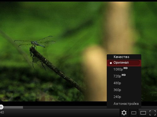 youtube поддерживает разрешение 4096×3072