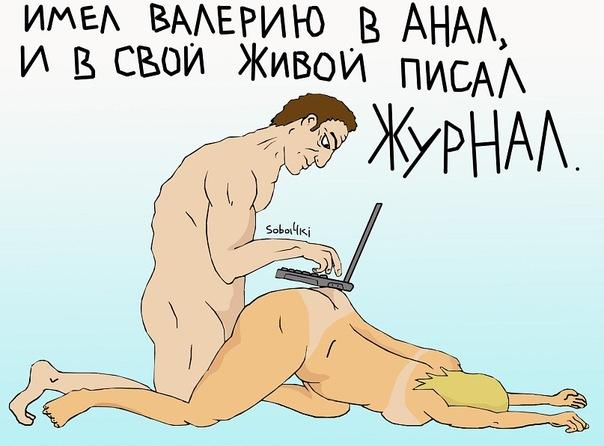 http://cs10719.vkontakte.ru/u47829307/135441333/x_cff5aa9a.jpg
