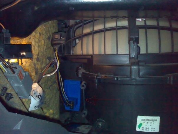 форд 2 фокус предохранитель