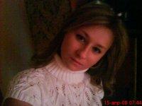 Елена Степанищева