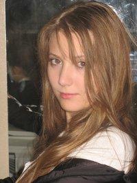 Наташка Беляева