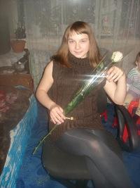 Татьяна Олейник, 21 октября , Москва, id122166117