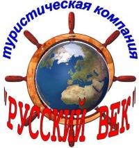Андрей Жаворонков, 7 марта 1999, Вичуга, id124072855