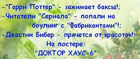 http://cs10720.vkontakte.ru/u29144042/116365621/x_52e702e0.jpg
