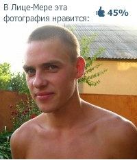 Алексей Жидконожкин, 30 сентября 1987, Белгород, id64757658