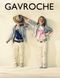 Магазин детской брендовой одежды ГАВРОШ   ВКонтакте ba859d5b3b3