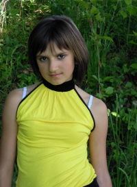 Мирабела Гаврилюк, 6 июня 1998, Самара, id118458182