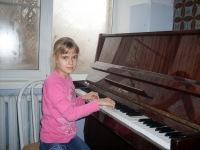 Даша Зимина, 7 июня , Краснодар, id124041016