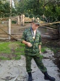 Андрей Бродяга