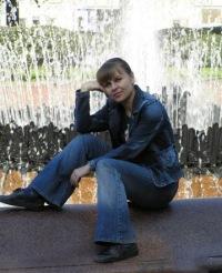 Татьяна Дернова, 6 декабря 1998, Екатеринбург, id144023588