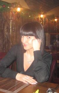 Ирина Чунарева, 31 декабря 1980, Пермь, id145363881