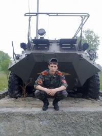 Stas Petrushin, 24 декабря , Кемерово, id29280847