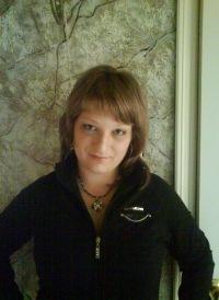 Ирина Шагова, 30 сентября 1985, Санкт-Петербург, id59380642
