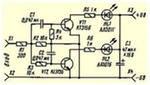 Усовершенствование Схемы Цветомузыки - Световые эффекты и LED.