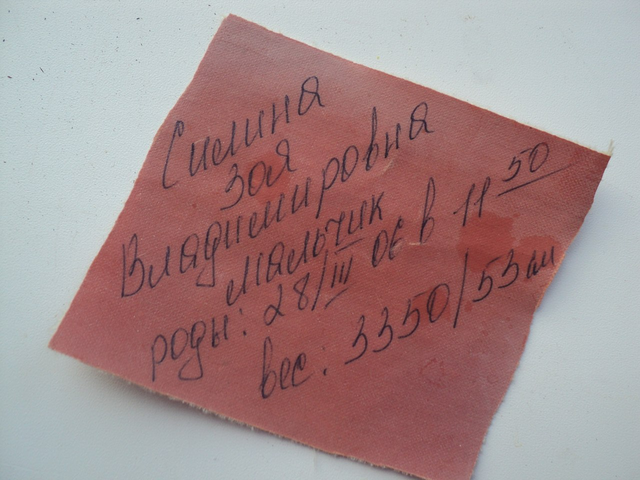 Прикольные голосовые поздравления от Жириновского