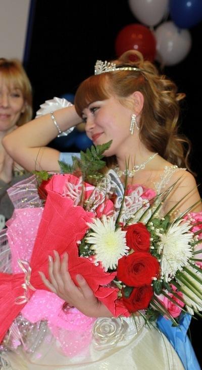 Венера Некрасова, 23 июля , Екатеринбург, id58021422