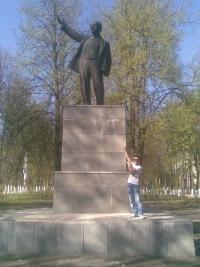 Женёк Линьков, 19 ноября 1992, Кольчугино, id137404423