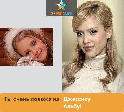 Valensiya S Candydoll Laura B