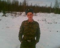 Дима Конашев, 22 октября 1991, Петрозаводск, id119323783