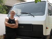 Дмитрий Алимов, 28 августа , Ковров, id159657817