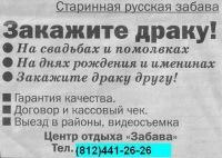 Артём Сапожниковы, Нукус