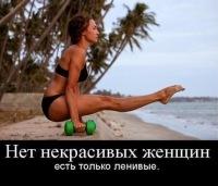 Наталья Береза, Киев, id172845285