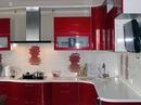 "Кухня МДФ  ""красный глянец ""  "" Кухонная мебель, шкафы, мебель для..."