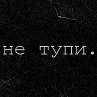 Kamila Aligozhina, id149192027