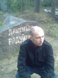 Антон Некрасов, 22 августа 1984, Санкт-Петербург, id136781138