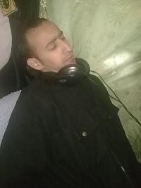 Ànis Jàili, 6 марта , Архангельск, id177444363
