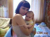Елена Афанасьева, 6 февраля , Самара, id68370045