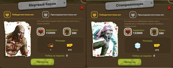 Бот Для Город Мертвых Вконтакте Скачать Бесплатно