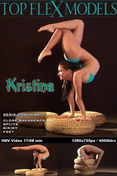 Кристина головня голая, прошу в попу русский секс